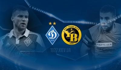 Орієнтовний стартовий склад «Динамо» на матч проти «Янг Бойз»
