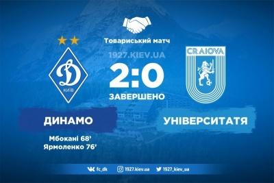 «Динамо» – «Університатя». «Біло-сині» перемагають румунську команду