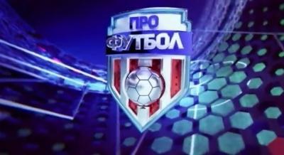 Експертний аналіз матчу «Динамо» - «Чорноморець» від «Профутболу»