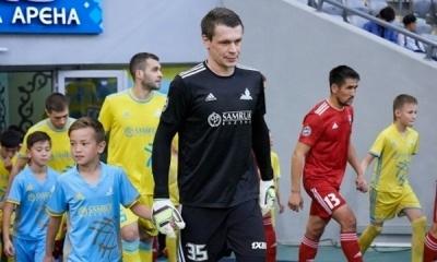 Воротар «Астани»: «Матч із «Динамо»? «Астана» грала з командами і сильніше»