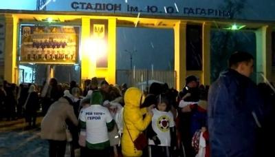 Діти-учасники акції «Мій тато - Герой» не змогли вивести футболістів на матч «Десна» - «Динамо»