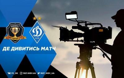 Про трансляцію матчу «Дніпро-1» — «Динамо»