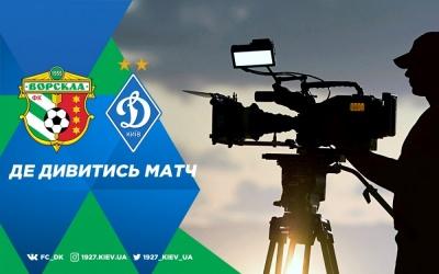 «Ворскла» - «Динамо»: про трансляцію матчу