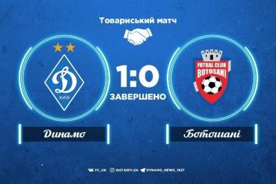 Лєднєв приніс перемогу «Динамо» над «Ботошані»