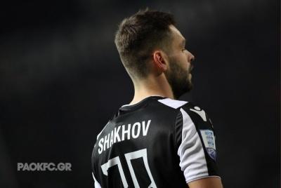 ПАОК Шахова и Хачериди в драматическом матче прорвался в полуфинал Кубка Греции