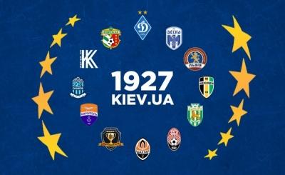 Турнірна таблиця після 4-го туру без результату «Динамо»