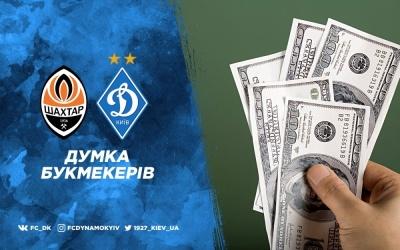 «Шахтар» – «Динамо»: прогноз букмекерів