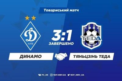 «Динамо» здобуває впевнену перемогу над «Тяньцзінь Теда»