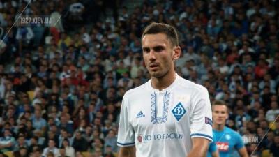 Сергій Рибалка попрощався із «Динамо»