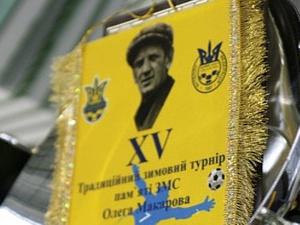 Дві команди «Динамо» на Меморіалі Макарова