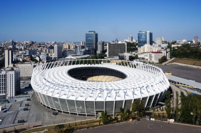 На фіналі ЛЧ у Києві очікується більше 50 тисяч іноземних вболівальників