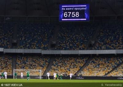 Український футбол потрібен лише вболівальникам?