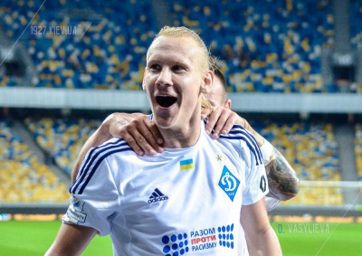 Гравець «Динамо» вилетів до Туреччини