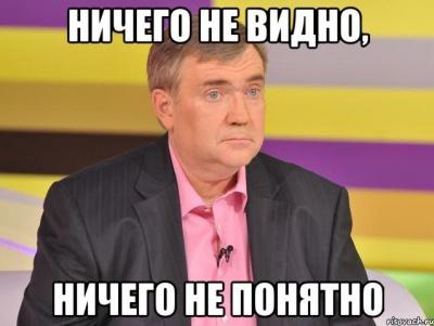 Розанов: «Є кредит довіри до «Динамо»