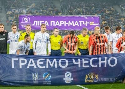 «Динамо» — «Шахтар»: фото з матчу