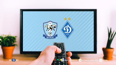 Стало відомо, який телеканал покаже матч «Минай» - «Динамо»