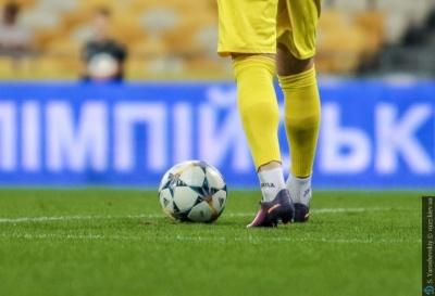 Арбитры Киева и области получили подарок в Кубке Украины от «Динамо»