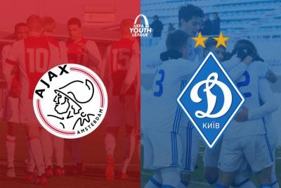 «Аякс» - «Динамо» (Київ): двобій найкращих футбольних шкіл Європи