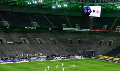 Немецкий футбольный союз выдвинул клубам условия, при которых сезон может возобновиться