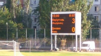 На матчі «Маріуполь» - «Динамо» готувався теракт