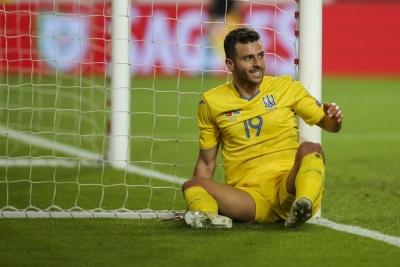 Португалия не будет подавать апелляцию на решение УЕФА по «делу Мораеса »