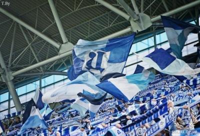 Ультрас «Дніпра»: «Для нас існує тільки один клуб»