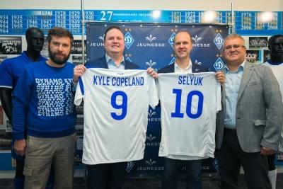 «Динамо» представило нового партнера