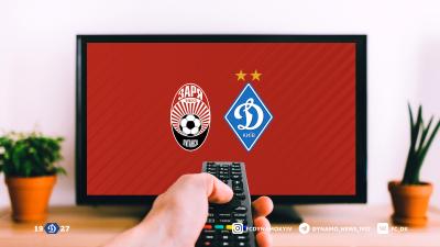 «Зоря» - «Динамо»: про трансляцію матчу