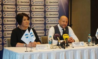 Skoda – новий партнер УПЛ