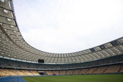 Стало відомо, де відбудеться матч Україна - Португалія в рамках відбору на Євро-2020