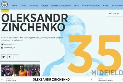 Зінченку в МС дали номер, але до заявки на перший матч він не потрапив