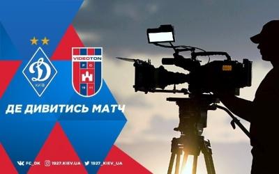 «Динамо» - «Відеотон»: де дивитися матч