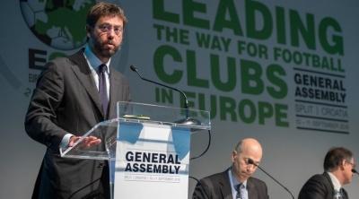 УЄФА створить ще один турнір для клубів: що про нього треба знати?