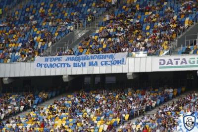 «Святослав онлайн»: