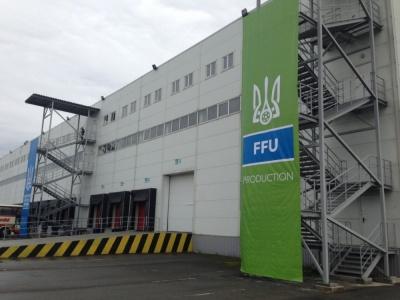 НАБУ обвинило подконтрольные ФФУ/УАФ фирмы в незаконном присвоении бюджетных средств
