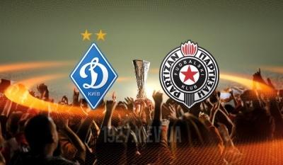 Букмекери оцінили шанси «Динамо» забезпечити перше місце в групі у матчі з «Партизаном»