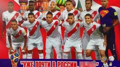 ЗМІ:  Перу може бути виключена з ЧС-2018 і замінена на Італію
