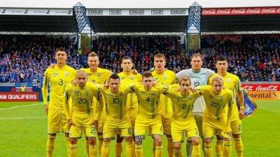 Чому поразка України від Ісландії - це прекрасно