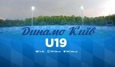 «Динамо» U-19 у товариському матчі перемогло «Патріот»