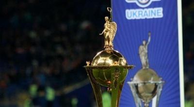 «Шахтар» розгромив «Інгулець» у фіналі Кубка України та зрівнявся з «Динамо» за кількістю трофеїв
