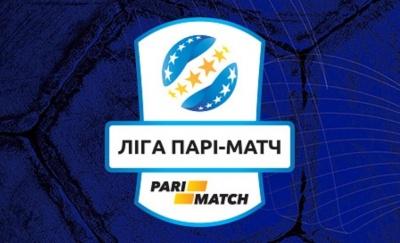 Формати чемпіонатів і 12 клубів в еліті: меню з Європи