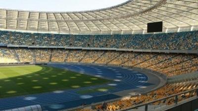 НСК «Олімпійський» і його секрети