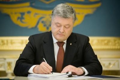 Порошенко відреагував на «Слава Україні!» Віди та Вукоєвича