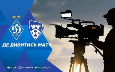 «Динамо» - «Сарпсборг»: де дивитися матч