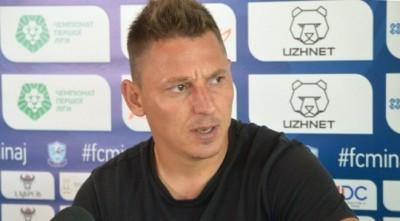 Кобін заявив, де хоче зіграти проти «Динамо» у півфіналі Кубка України