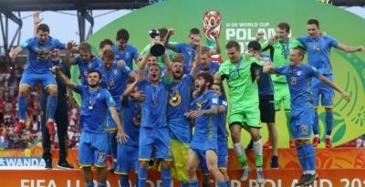 Украина U-20: уверенность, перерастающая в самоуверенность