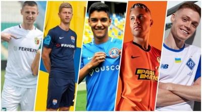 УПЛ: в чем будут играть украинские клубы в сезоне 2019/2020