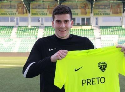 Защитник «Динамо» помог своей команде одержать победу в матче чемпионата Словакии