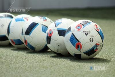 Топ-5 найкращих голів 2-го туру чемпіонату України