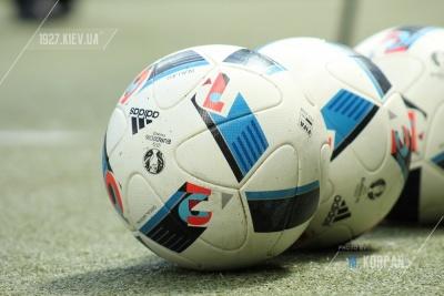 «Динамо» U-16 вдома мінімально перемогло УФК «Дніпро»